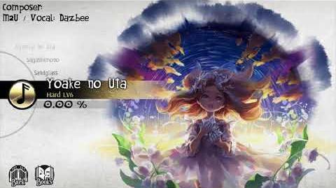 Deemo Yoake no Uta - M2U Vocal Dazbee
