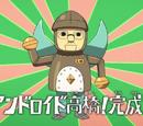 Android Takahashi