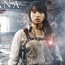 Hiana character image.png