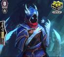 Ice Dragon Sage