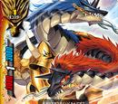 Twin Swords Dragon, Andorochi