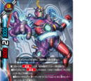 Corrosion Code 564, Fallen CHAOS Hero
