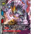 Demon Lord Control Mech, CHAOS Constructor