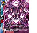 Steel Beast Battle Robo, CHAOS Gaidenor