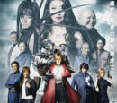 Fullmetal Alchemist (película)