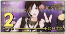 Tokimekires-tristars-countdown2-kanzaki.jpg