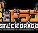 Castle & Dragon images