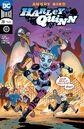 Harley Quinn Vol 3 38.jpg