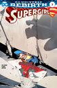 Supergirl Vol 7 3 Variant.jpg