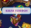 """Болезнь """"Капсимания"""""""
