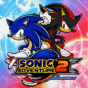 Sonic Adventure 2 Japan box artwork only.png