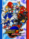 Sonic Adventure 2 Battle Japan box artwork only.png