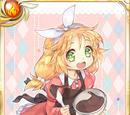 Valentine Cosette