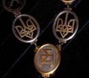 Ордени Української Соборної Держави