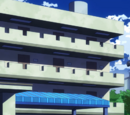 Apartamento Uraraka
