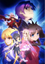 Fate kaleid 2wei! Visual3.png