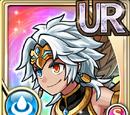 -Divine Successor- Horus (Gear)