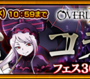 Overlord II Collaboration Festival