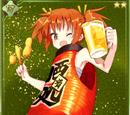 式神圖鑑/No.64 紅燈籠