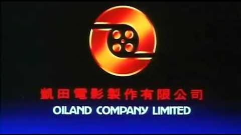 Oiland Company Limited (Hong Kong)