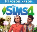 The Sims 4: Приключения в джунглях