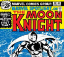 Marvel Spotlight Vol 1 28