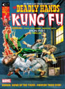 Deadly Hands of Kung Fu Vol 1 10.jpg