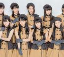 Tsubaki Factory Albums