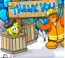 Rory's Waddle On Giveaway