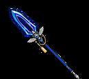 Mizuten Lance (Gear)