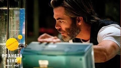 Mix Gerder/Що подивитися в кіно і на ТБ у березні 2018 року