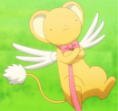 EP07cch Kero.png