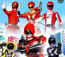 Jack Shiba/Propuesta de doblaje: Hikonin Sentai Akibaranger