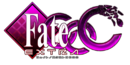 Fate Extra CCC logo 2.png