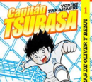 Capitán Tsubasa Volumen 01