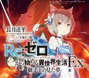 Re:Zero Ex Light Novel Volume 1
