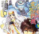 Toaru Majutsu no Virtual-On (manga)