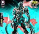 Galactic Armor Dragon