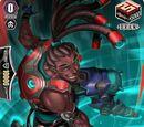 Photon knuckle Cyborg