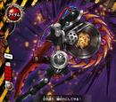 Mechsplosive Axe, Chaos Demon Slay
