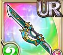 Morning Glory Sword (Gear)