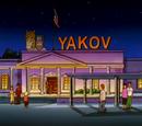 Yakov's Theatre