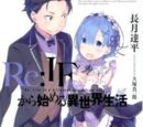 Re:Zero IF