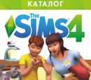 The Sims 4: Мой первый питомец
