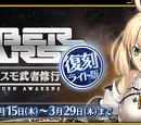 Saber Wars Event Re-run