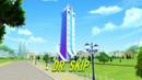 Dr. Skip.png