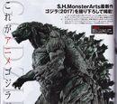 Godzilla: Cataclysm Issue 1