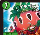 Ichigotchi Tank / Let's Goichigo