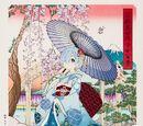 Rem Ukiyo-e Kimono Ver. 1/8 (Kadokawa)