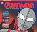 Ultraman: Towards the Future/Video Game